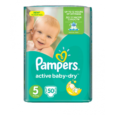 Pampers Activ Baby 5 (11-18кг.) 50бр.